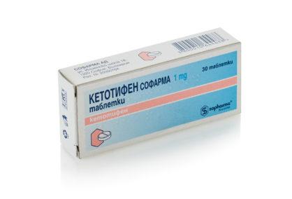 buy-ketotifen